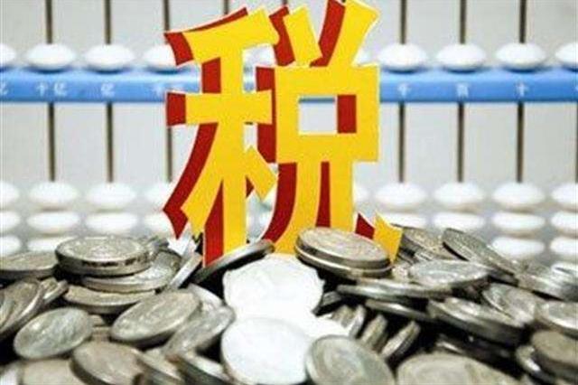 宁波象山企业实现轻装上阵 全国减税新政实施满月