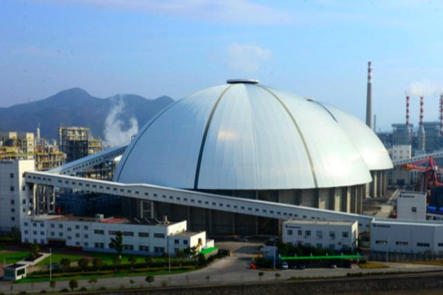 国内首个全封闭圆形煤仓在宁波投用 绿色环保是特色