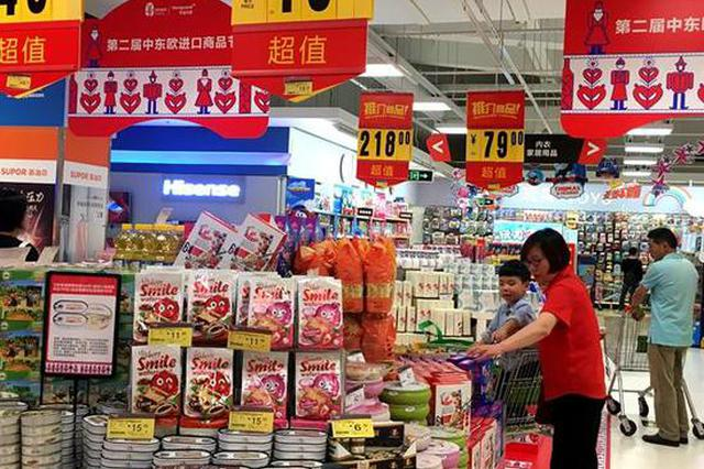 杭甬10家超市正举办中东欧商品节 周末遛娃逛吃走起