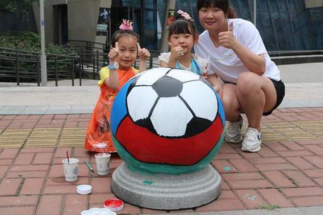 世界杯要来了 宁波一个社区的石墩都疯狂了