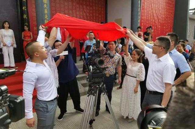 院线电影《烛仙》在奉化开拍 预计11月初登陆全国院线