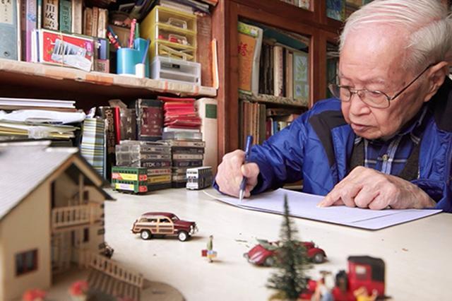 香港作家刘以鬯逝世特区政府致哀 其祖籍为宁波镇海