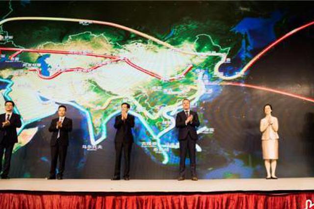 中国宁波中东欧教育交流会:签署17项教育合作协议