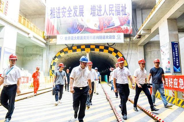 甬轨道交通安全管理经验获赞 要向全省建设行业推广