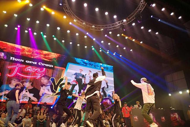 招宝山街道举行第六届ZBD嘻哈文化节