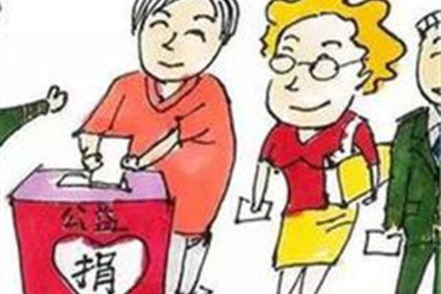 宁海九旬老人行善几十年捐资千万元