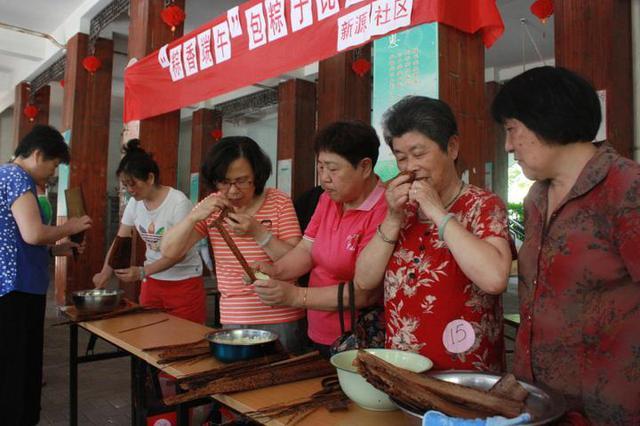 宁波1社区包粽子比赛办了三年 端午气氛其乐融融