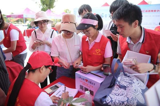 慈溪爱心义卖义捐活动拉开序幕 关爱贵州孤残青少年