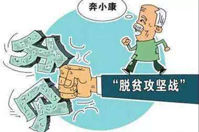 宁波与延边开展扶贫协作 多个领域全面开花