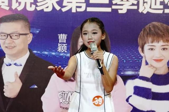 小小演说家宁波站总决赛圆满结束 65名选手尽展风采