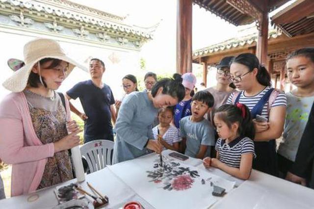 海峡两岸第三届民间艺术交流活动在镇海举行