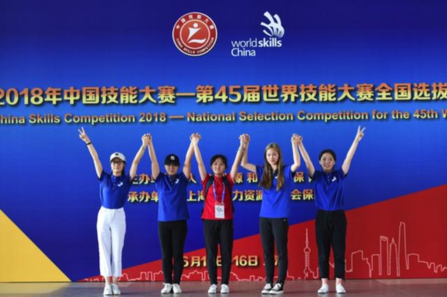 宁波姑娘入围国家集训队 有望出击世界技能奥林匹克