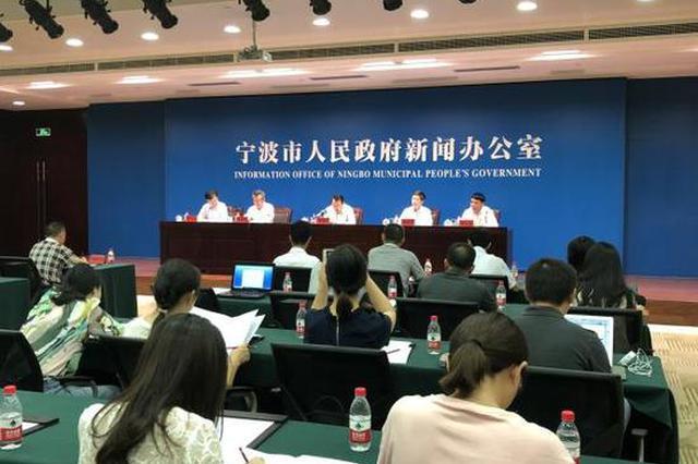 多方面提供与宁波居民同等待遇 甬出台惠台80条新政