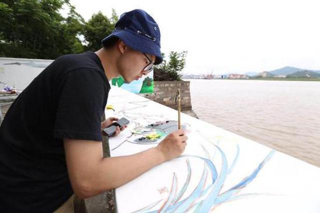 礼赞家乡迎端午 书画摄影艺术家记录甬江之美