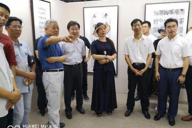 去古村看展览 杨雯书法作品展在象山溪里方美术馆开展