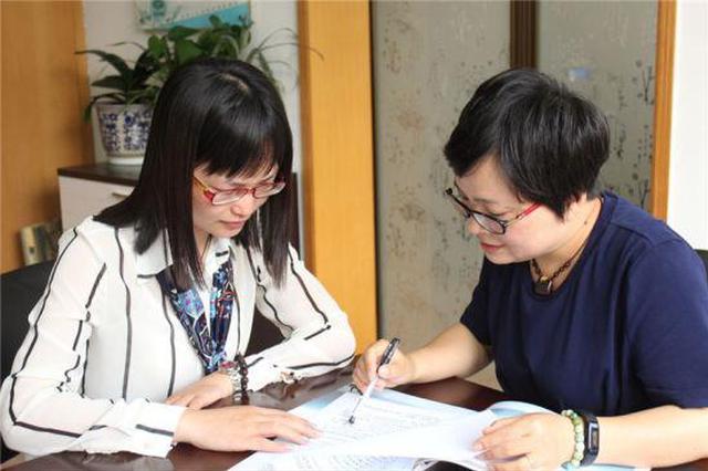 宁波首次定位专职社区工作者 薪酬按级别设新标准