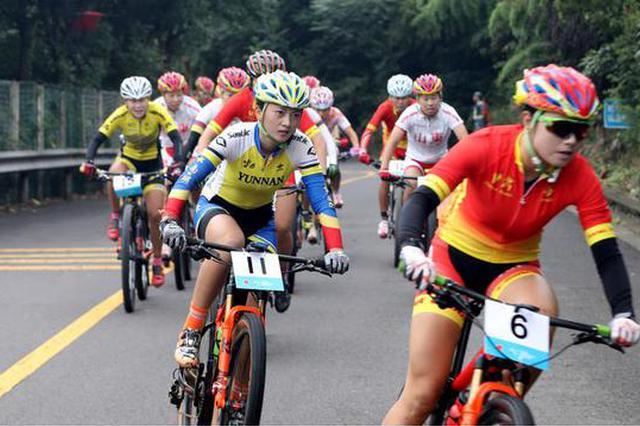 中国山地自行车联赛总决赛慈溪开赛 百余名运动员汇聚