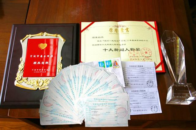 哪些人乐于慈善 看看宁波两份慈善爱心榜单