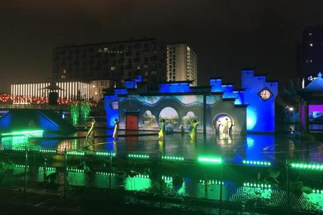 美轮美奂水景秀 周末到宁波文化广场纳凉
