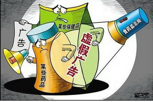 宁波1阿姨花1万多元购买蜂胶 据说能治病吃了没效果