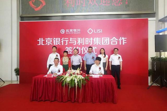 签约全国最大商业银行 宁波新江厦商城成功转型