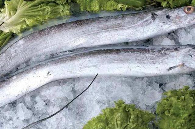 冰冻带鱼谎称冰鲜 宁波两老板因虚假宣传各被罚三万