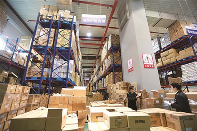 1500种消费品迎降价春天 关税下调对宁波影响几何