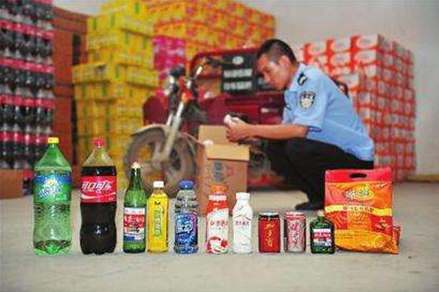 横溪工商查获一批假饮料 做了十几年生意老板也上当