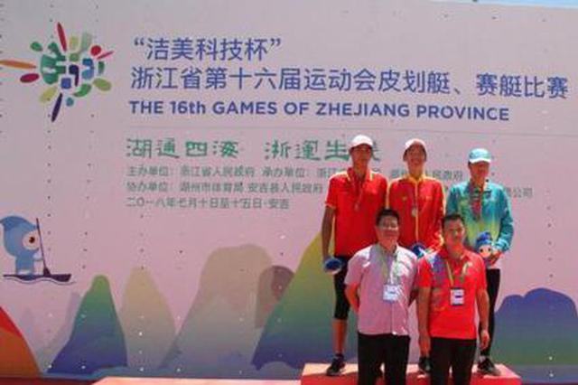 省运会赛场传佳讯:宁波皮划艇赛艇队勇夺7金