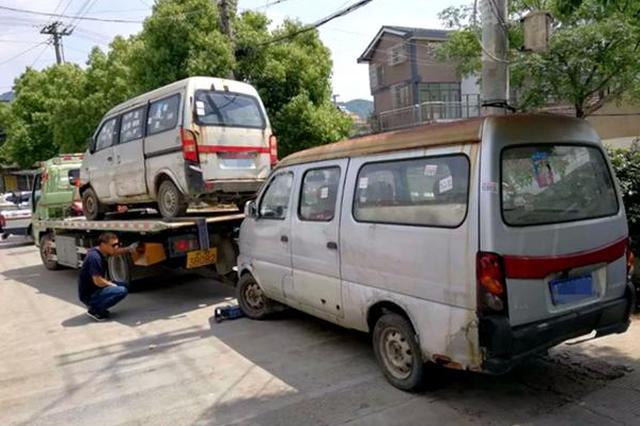 鄞州全力整治沿路僵尸车 助推小城镇环境综合整治