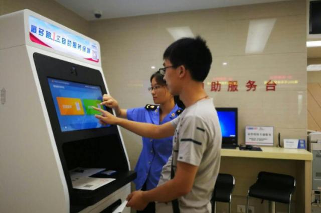 宁波:开启营业执照自助办新模式 促进便利化登记