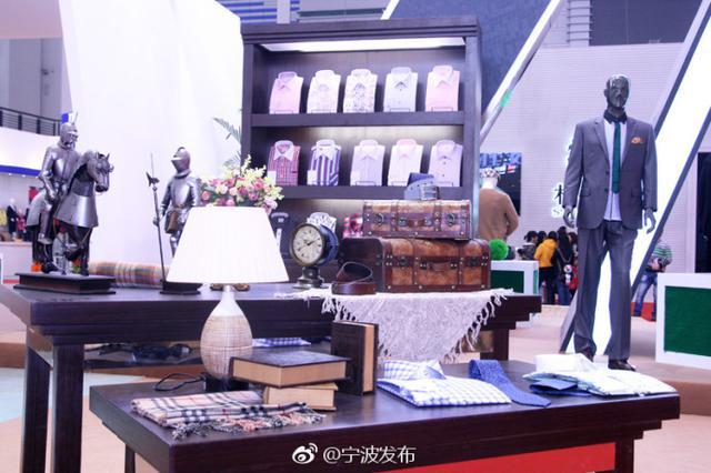 第22届宁波国际服装节将于10月18日召开
