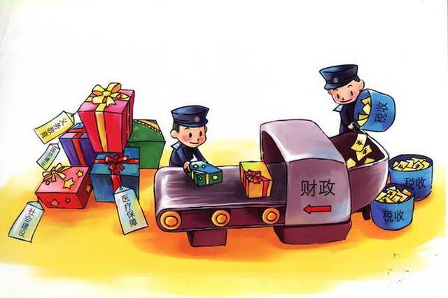 浙江宁波:税务新窗口为纳税人简除繁苛