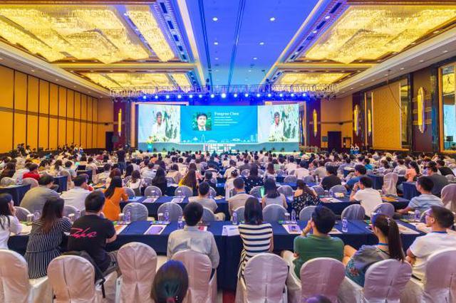 400余名大咖宁波论剑 中国供应链创新联盟成立
