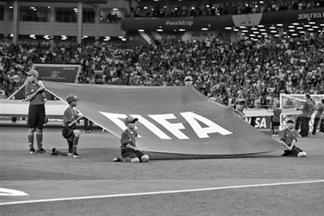 甬数十人赴俄罗斯看球 业余赛与世界杯同行