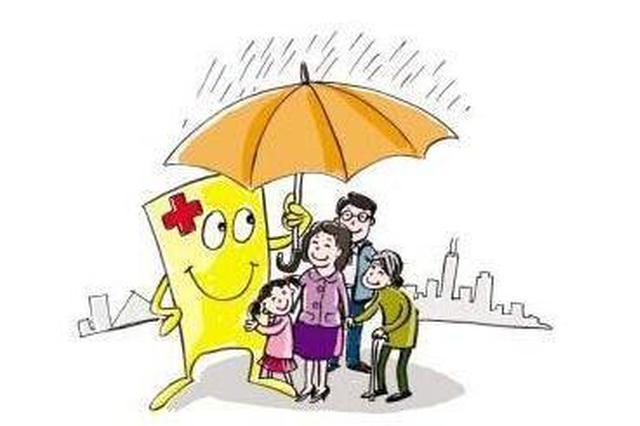 鄞州区医保精准扶贫又添新政 低保边缘家庭个人缴纳享补贴