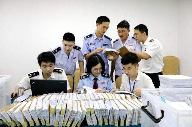 宁波海关等四部门联合 破获8亿元出口服装骗取退税大案