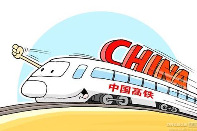 明年高铁全面推广电子客票 宁波站仅2对动车无法实现