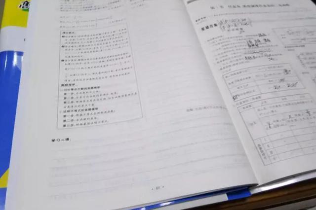 宁波18岁女生做家教20多天收入近万 多人主动找上她