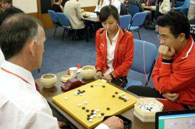 浙江智力运动会开赛 宁波142名棋牌运动精英参加角逐