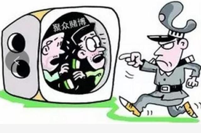 玩干瞪眼玩出事 宁波一党员刚提拔就被党纪处分