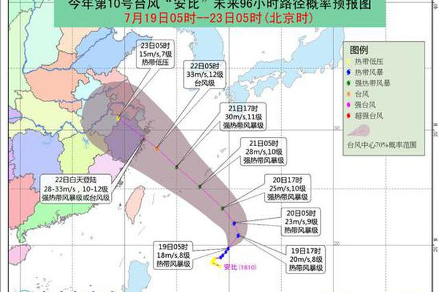台风安比预计22日登陆浙江 宁波沿海已Ⅳ级防台