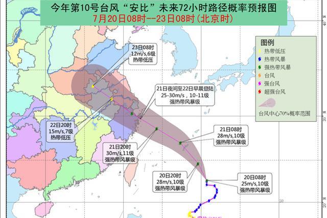 受台风影响宁波今天夜里到明天有大到暴雨 局部大暴雨
