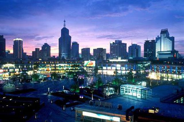 宁波全面试行经营范围全类登记 让90万市场主体放开手脚