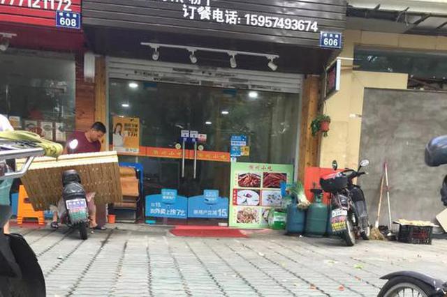 宁波1条短短200米路开了近30家餐馆 附近居民奔溃了