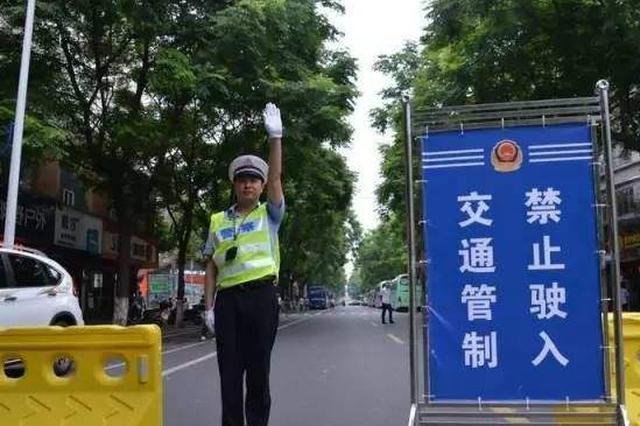 宁波交警发布5则交通管制 3条公交线路调整