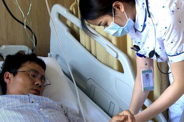 全宁波人民牵挂的范世清正在积极治疗 请不要再捐款