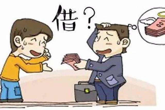 慈溪男子借好友钱借条没有约定利息 拒绝偿还利息