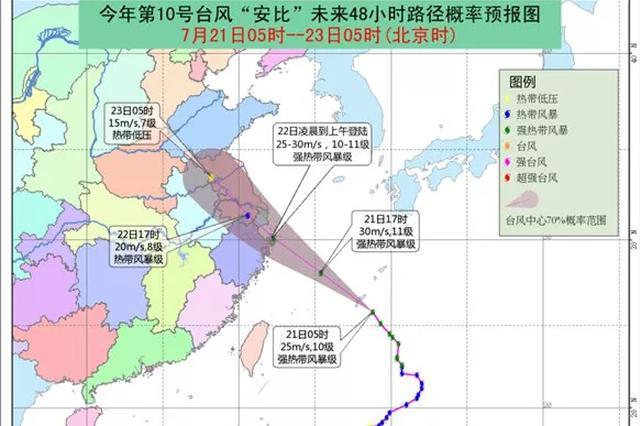 受台风影响 铁路宁波站多趟列车停运 26架次航班取消