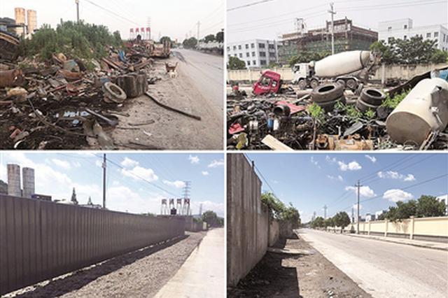 围墙粉刷一新废车拆解点被取缔 横河镇垃圾路大变样